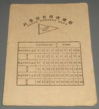 New listing ODDITY Vintage Golf Score Card Seoul Country Club Korea Unmarked Korean On Back