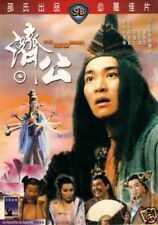 The Mad Monk DVD Stephen Chow Maggie Cheung Johnnie To NEW R3 Eng Sub