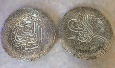 Lot Of 2 islamic damascene Silver Heavy Copper Plates Middle East