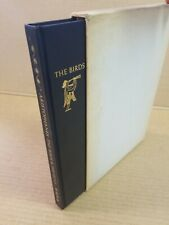 Aristophanes ~ The Birds & The Frogs ~ Heritage Press ~ 1959 ~ 1st/1st