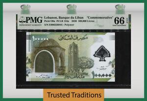 TT PK 99a 2020 LEBANON 100000 LIVRES COMMEMORATIVE PMG 66 EPQ GEM UNCIRCULATED!