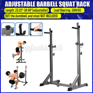 Adjustable Barbell Squat Rack Power Stand Press Weight Lifting Gym Fitnes