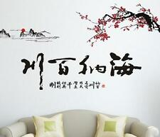 Scenery Chinese sea Home Bedroom Decor Removable Wall Stickers Decal Decorations