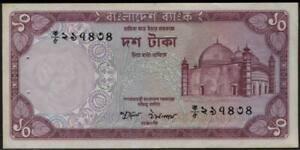Bangladesh  10 Taka Banknote