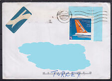 South Africa to Turkey Philatelic Cover ( Plane Airplane ) ( 530 )