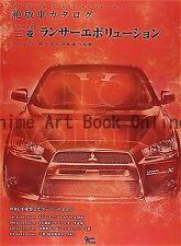 Mitsubishi Lancer Evolution All Models Catalog Archive Data Book