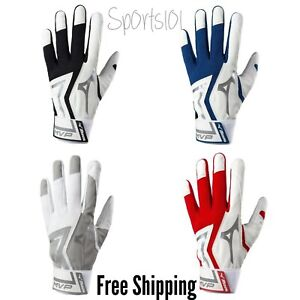 Mizuno MVP Adult Baseball Softball Batting Gloves 330409