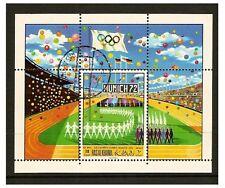Ras Al Khaima - 1972 Munich Olympic Games sheet - F/U