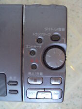 ~Japanese Sony Mz-R3 Japanese Version~
