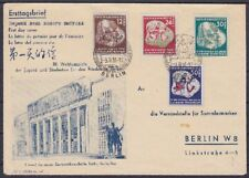 DDR FDC 289 - 292 mit SST Berlin Jugend 03.08.1951, first day cover