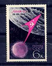 SOVIET UNION - RUSSIA-UNIONE SOVIETICA - 1966 - Realizz. nella ricerca spazE2022