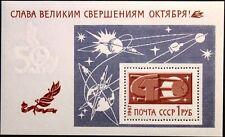 Russia Unión Soviética 1967 bloque 49 S/s 3397 de octubre revolución Sputnik Space mnh