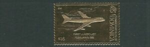 DOMINICA 1978 AVIATION 'FIRST JUMBO JET 1969' GOLD FOIL VF MNH
