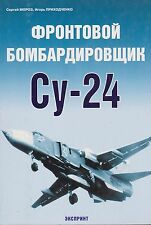 Su-24 Attack Aircraft (Russian Book)