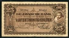Netherlands Indies 1929-1931, 25 Gulden, XO05837, P71c, aVF