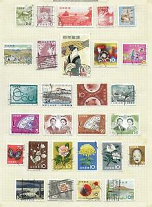 Japan stamps Collection of 28 stamps HIGH VALUE!