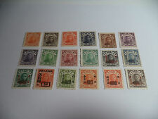 VERY NICE GROUP OF STAMPS. CHINA 2. SELLOS DE CHINA