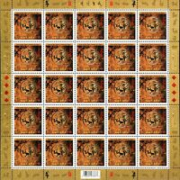 Canada Stamp SHEET#2348 - Seal impression of tiger in circle (2010) (P)