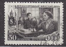 RUSSIA SU 1949 (1956) USED SC#1337  50kop, Typ #ВР,  Women's Day, Mar. 8.
