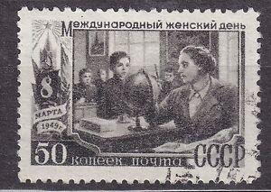 RUSSIA SU 1949 (1956) USED SC#1337  50kop, Typ #ВР,  Women's Day, Mar. 8.