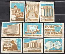RUSSIA 1962 Matchbox Label  #353/61a. 100 years of the Lenin Library of the USSR