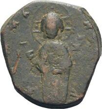 Ancient Byzantine 1034-1041 Michael Iv Large Follis Christ #2