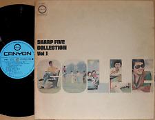♪SHARP FIVE collection '72 LP japan freakbeat psych dj jazz funk breaks IRONSIDE