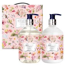 BOUQUET GARNI Body Gift Set Floral Musk Scent - 17.6oz*2