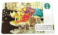 Starbucks Japan Card KYOTO 2013 PIN intact rare geisha Kinkakuji Temple