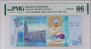 Kuwait Serial 888888 Solid #8's PMG 66 | 2014 Issue 20 Dinars P34a (Saudi/Qatar)