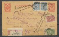 1917 CP Russie en recommandée entier 3l + 4 timbres obl Superbe P2830