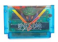 Nintendo Famicom Salamander FC NES Japan F/S