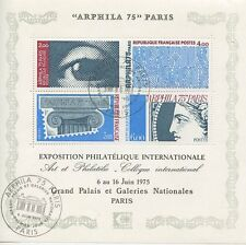 STAMP / TIMBRE FRANCE OBLITERE / BLOC ARPHILA 75 N° 7 COTE 12 €