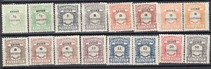 GUINEA PORTUGAL 1921 POSTAGE DUE STAMPS Sc. # J 20/9 MNH AND DIFF. TONES