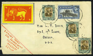 CEYLON 1949 KING GEORGE VI MIXED WITH INDEPENDENCE ISSU