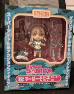 SoniComi: Super Sonico Nendoroid Figure (#252) - Tiger Parka ver. (Good Smile)