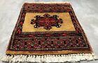 Hand knotted Vintage Pakistan Bokhara Jhaldar Wool Area Rug 1 x 1 Ft (3838 KBN)