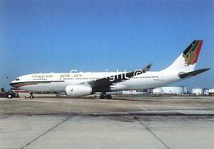 Gulf Air Airbus Industrie A330-243 A40-KB Seen at London Heathrow 1999  Postcard