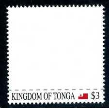 Tonga LITHO PRINTING OMMITED Literacy EFO - SCARCE!!