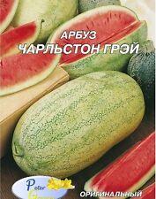 Graines de melon d'eau Charleston Gris - CHARLESTON GRAY - 10  graines