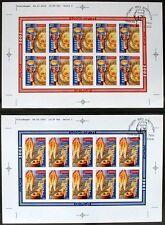 s764) Georgien CEPT 2005 PROBEDRUCK 2 Kleinbogen ungezähnt ESST Gastronomie