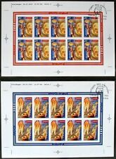 s764) Georgia CEPT 2005 IMPRESIÓN DE PRUEBA 2 Pliego pequeño de sellos