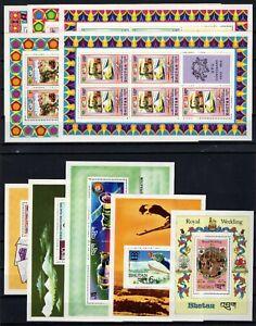 P136500/ BHUTAN / SHEETS & MINI-SHEETS / LOT 1974 – 1981 MINT MNH