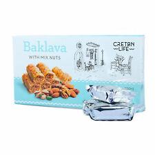 Baklava avec mélange de noix (emballés individuellement)