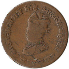 1929 (VS1986) India - Gwalior 1/4 Anna Coin Lamination Errors KM#176