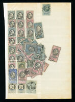 Austria 60x Early Revenue Stamps