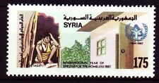 Syrien Syria 1989 ** Mi.1739 UNO Vereinte Nationen United Nations