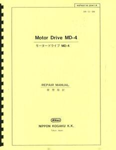 Nikon Motor Drive MD-4 Service & Repair Manual Reprint