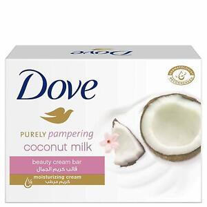 6 bars of Dove Soap Coconut Milk + Jasmine Petals Scent 4.75 oz beauty cream bar