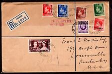 UK GB MOROCCO 1937 REGISTERED TANGIER MULTI FRANKED LOVER  TO KENTUCKY U.S.A
